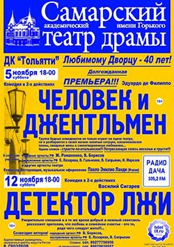 Афиша одессы -- актуальные мероприятия и события города, на первом одесском портале